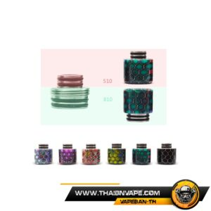 810 And 510 Switch Resin DRIP TIP