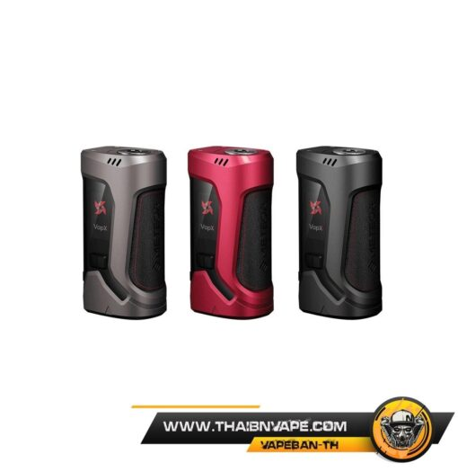 METEOR 510 MOD BY VAPX